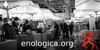 Enologica: лучшие виноделы и шеф-повара собираются в Болонье