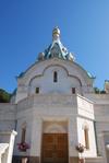 Голоса православной России в Италии