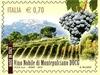Выпущена серия марок, посвященная лучшим итальянским винам
