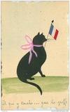 Коты Монмартра – на выставке в Риме