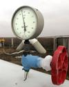 Газпром снижает цены на газ для Европы