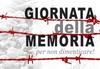 Италия почтила память жерт Холокоста