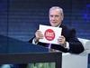 """Лидер партии """"Свободные и равные"""" пообещал избирателям отменить плату за обучени"""