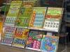 """В Неаполе полиция изъяла из продажи 62 тысячи поддельных лотерейных билетов """"Gra"""