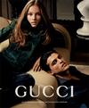 Итальянские компании Gucci, Armani, Ferrari вошли в список самых дорогих мировых