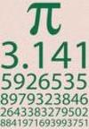 Сегодня праздник у всех поклонников числа «Пи»
