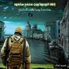 ИГИЛ снова угрожает Италии: в сети появилось фото с черным флагом, развевающимся