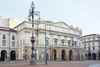 """Миланский оперный театр """"Ла Скала""""запустил новый веб-сайт"""
