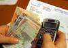 После отпусков итальянцев ожидают дополнительные расходы: 600 евро в год на каждую  семью