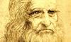 Декоративные ткани: ученые предполагают, что их изобрел гений Леонардо да Винчи