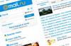 Портал mail.ru был заблокирован в Италии причины блокировки
