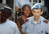 Мисс Сенегал арестована из-за анонимного доноса