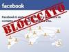 5 итальянцев за посещение Facebook на рабочем месте рискуют оказаться в тюрьме