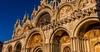 """""""Bottega Veneta"""" частично проспонсирует восстановление базилики Сан-Марко в Вене"""