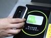 Билет в общественном транспорте Милана уже в апреле заменит мобильный телефон