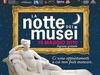 15 мая по всей Италии проводиться инициатива «Ночь музеев»