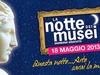 В Италии пройдет Ночь музеев