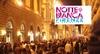Во Флоренции пройдет Белая Ночь