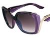 Дом моды Сальваторе Феррагамо выпускает на рынок очки «Радуга»