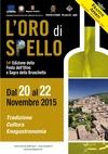Умбрия празднует фестиваль оливкового масла, 'Oro di Spello'