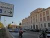 В Италии была госпитализирована в тяжелом состоянии женщина, у которой диагности