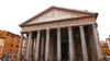 Министерство культуры Италии сделает вход в Пантеон платным