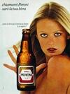 В Милане открывается выставка пива Peroni