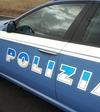 В Италии за последние годы уменьшилось количество убийств