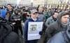 По всей Италии проходят акции протеста