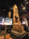 Стоп рестайлинг: в Турине открылся обновленный Египетский музей