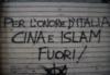 Расизм - надписи на египетском магазине.