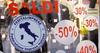 Летние распродажи-2015: календарь начала скидок по регионам Италии