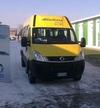 Васко Росси подарил школьный автобус коммуне Финале-Эмилия