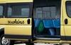 В Апулии трехлетнего ребенка забыли в школьном автобусе