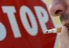 Количество курильщиков в Италии упало до исторического минимума