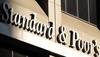 Standard & Poor's не повышает рейтинг Италии: ВВВ-, прогноз стабильный