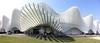 В Реджо-Эмилии открылся суперсовременный железнодорожный вокзал