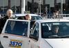 Взять такси до Фьюмичино? Стоит меньше слетать в Париж