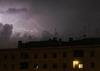 В Лигурии в связи с непогодой объявлено чрезвычайное положение