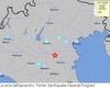 Землетрясение магнитудой 4,7 произошло на севере Италии