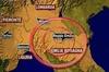 Италию опять трясёт, очередное землетрясение магнитудой 5,4 на севере страны