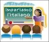 Для получения вида на жительство в Италии с 9 декабря нужно будет сдавать тест н