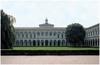 Миланский государственный университет предлагает абитуриентам, выбравшим факульт