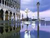 Итальянские отели продолжают оставаться одними из самых дорогих в Европе, несмот