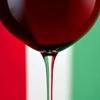 По итогам последнего урожая винограда, Италия стала крупнейшим производителем ви
