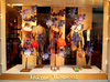 В Милане открылся новый бутик Вивьен Вествуд