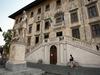 Два пизанских университета попали в Топ-200 лучших ВУЗов планеты