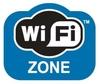 На железнодорожных станциях Рима скоро появится бесплатный WiFi доступ в Интерне