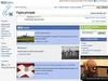 Обо всех государственных растратах Италии расскажет «Wikispesa»