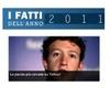Самые популярные поисковые запросы итальянцев в 2011 году
